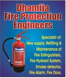dhamija fire protection engineers Jalandhar - West